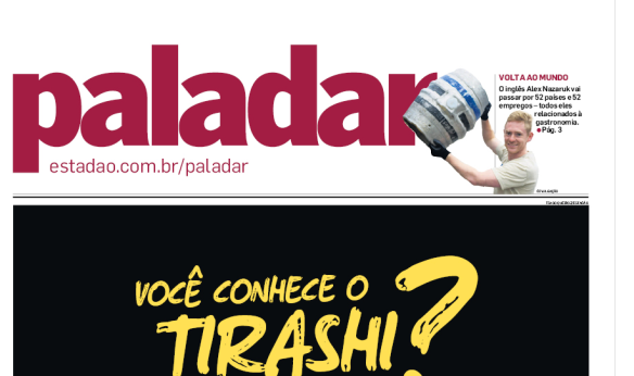 Brazilian Page 3