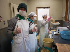 Job 35 - Miso Making - Japan