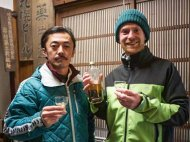 Foodish Sake Tasting