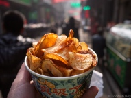 Xian Street Food - Foodish Boy-19
