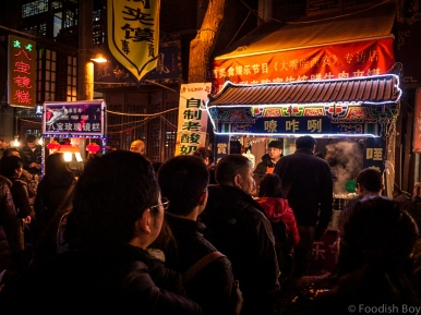 Xian Street Food - Foodish Boy-27